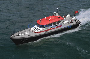 Grandsea 20m FRP Lloyd's Classification Speed Pilot Boat for Sale