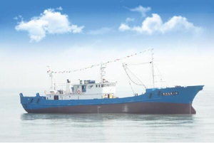 150ft/46m Steel Deep Sea Stern Trawler Fishing Ship with Freezer