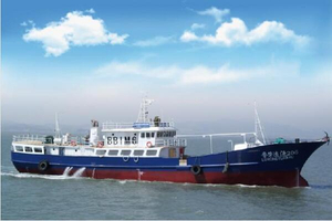 140ft/42m Steel Ocean Tuna Commercial Fishing Boat Ship for sale