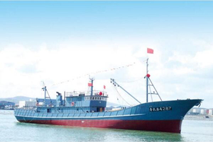 140ft/43m Steel Deep Sea Stern Trawler Fishing Ship with Freezer for Sale